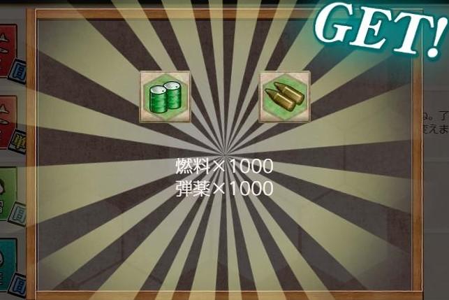 f:id:takachan8080:20181011215749j:plain