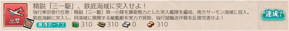 f:id:takachan8080:20181014161521j:plain