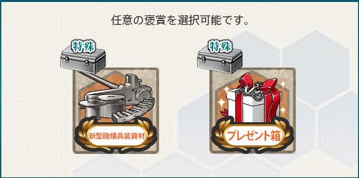 f:id:takachan8080:20181014161610j:plain