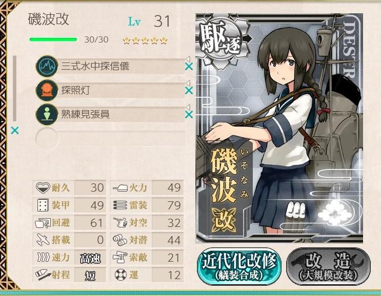 f:id:takachan8080:20181015114417j:plain