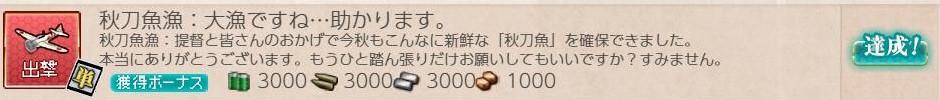 f:id:takachan8080:20181015114704j:plain