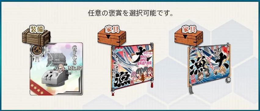 f:id:takachan8080:20181015114713j:plain