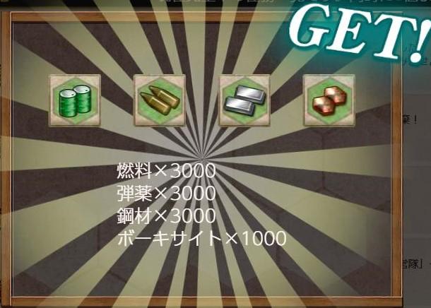 f:id:takachan8080:20181015114720j:plain