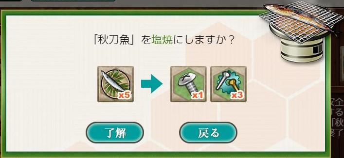 f:id:takachan8080:20181015115620j:plain