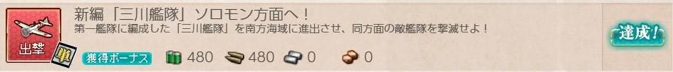 f:id:takachan8080:20181018092313j:plain