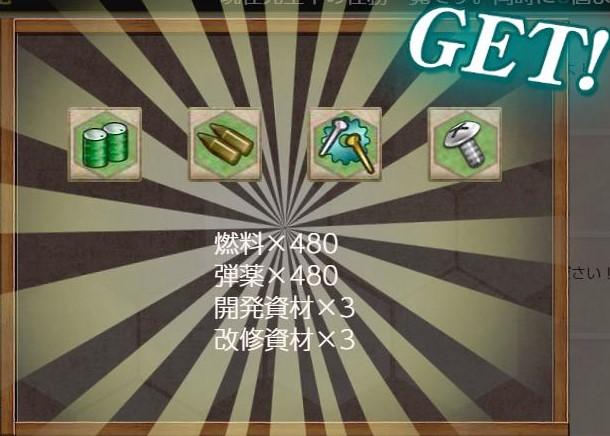 f:id:takachan8080:20181018092407j:plain