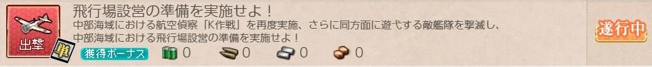 f:id:takachan8080:20181018092549j:plain