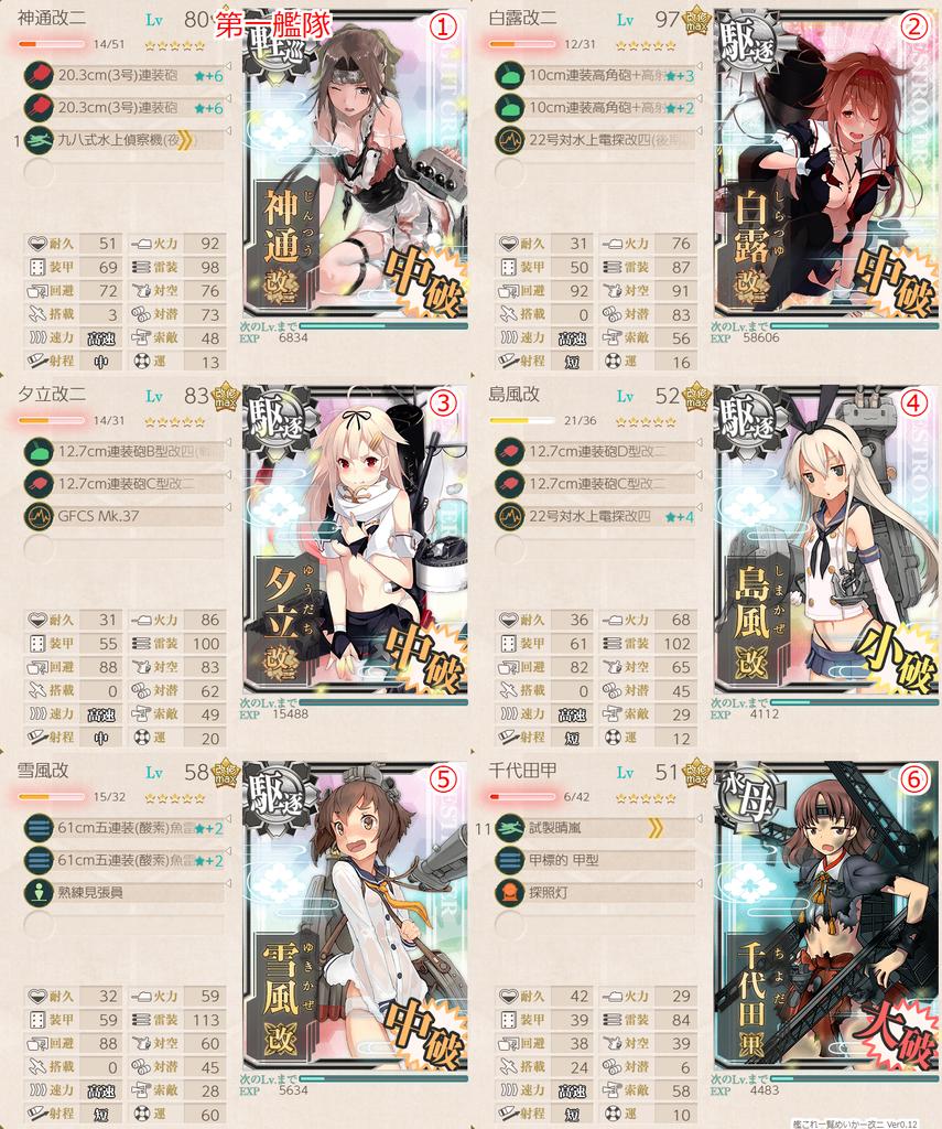 f:id:takachan8080:20181018191645p:plain