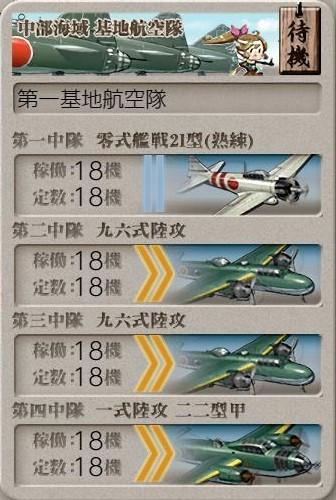 f:id:takachan8080:20181020083007j:plain
