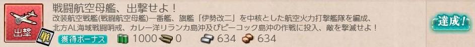 f:id:takachan8080:20181020083759j:plain