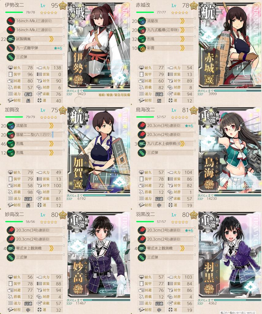 f:id:takachan8080:20181020121736p:plain