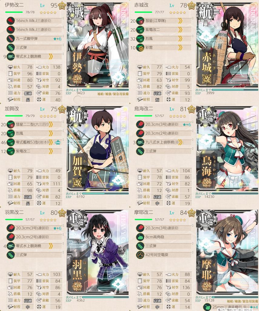 f:id:takachan8080:20181020122710p:plain