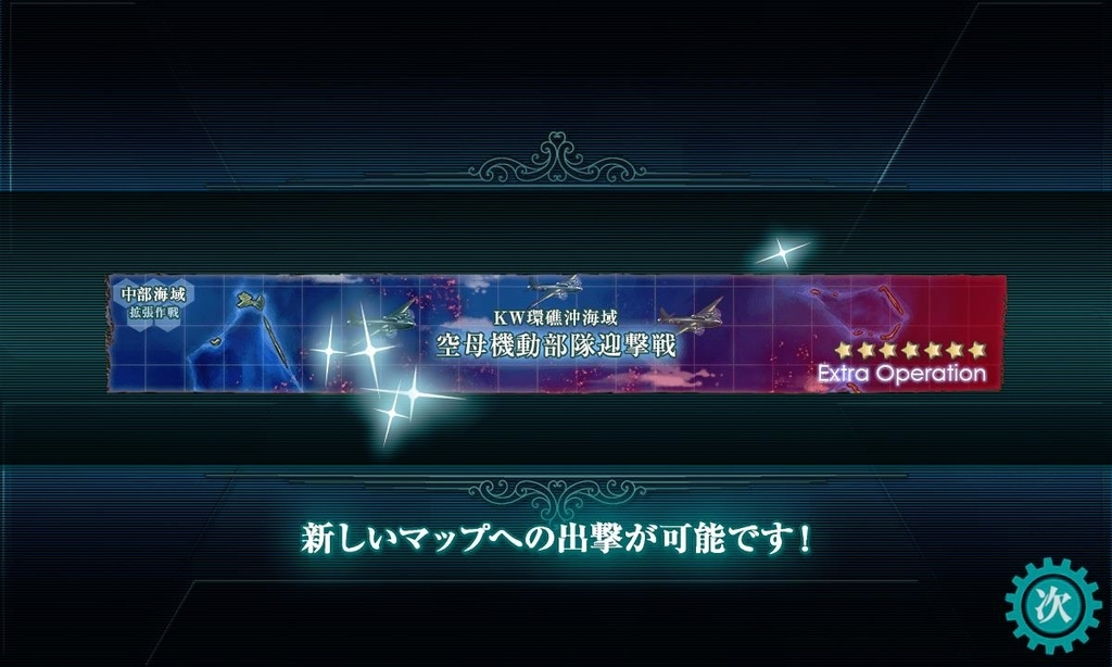 f:id:takachan8080:20181022015357j:plain