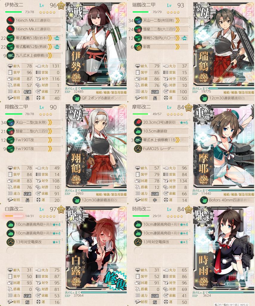 f:id:takachan8080:20181023020735p:plain