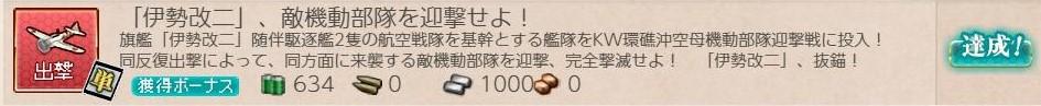 f:id:takachan8080:20181023124140j:plain