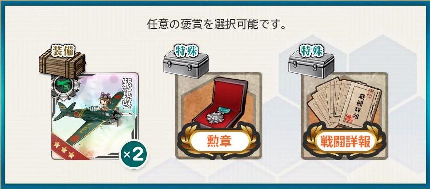 f:id:takachan8080:20181023124505j:plain