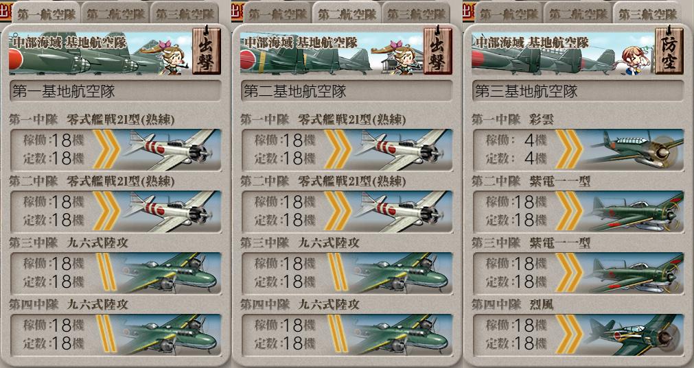 f:id:takachan8080:20181023173310p:plain