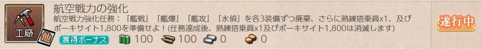 f:id:takachan8080:20181026210606j:plain