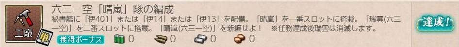 f:id:takachan8080:20181026210939j:plain