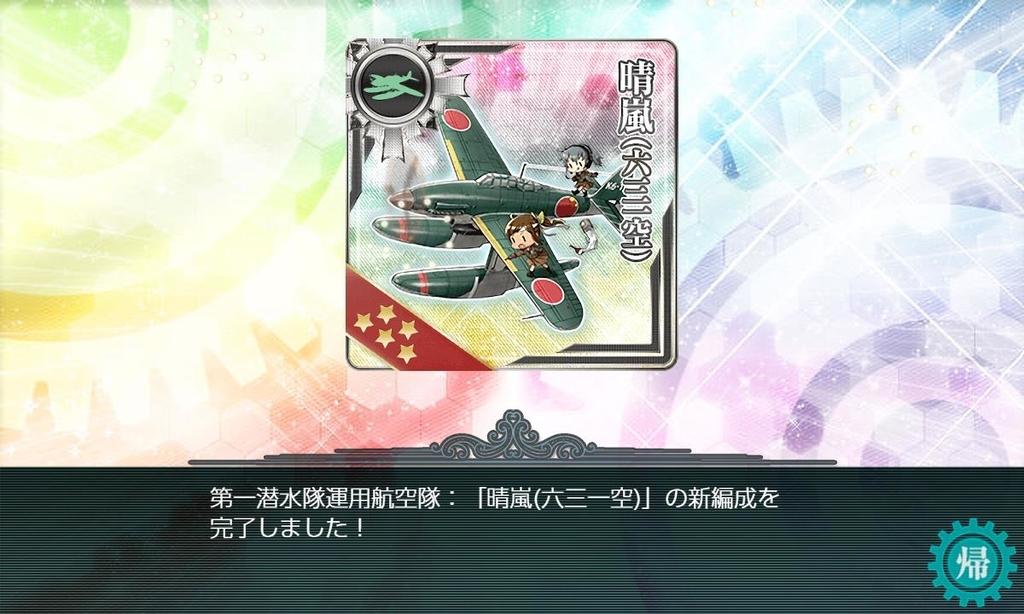 f:id:takachan8080:20181026211337j:plain