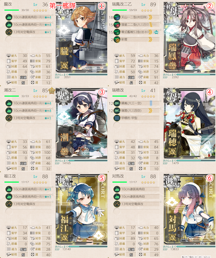 f:id:takachan8080:20181027002959p:plain