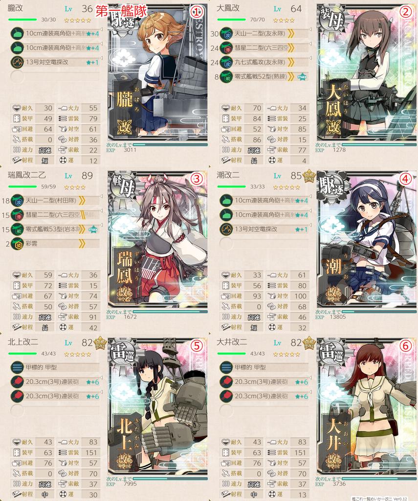f:id:takachan8080:20181027003618p:plain