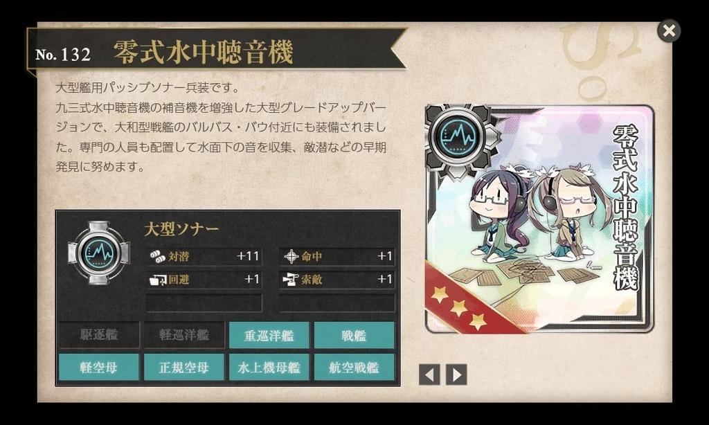 f:id:takachan8080:20181027005517j:plain