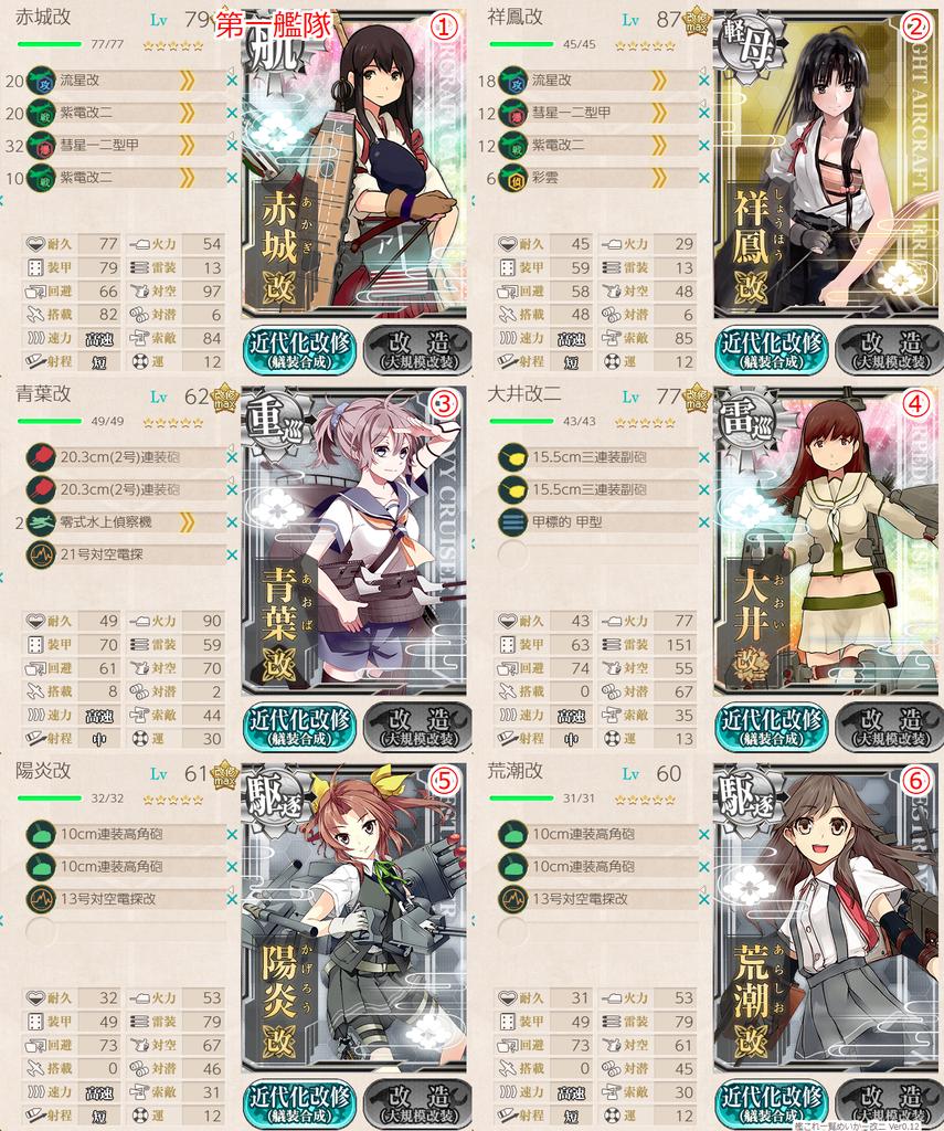 f:id:takachan8080:20181027072222p:plain