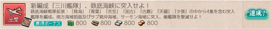 f:id:takachan8080:20181030181455j:plain