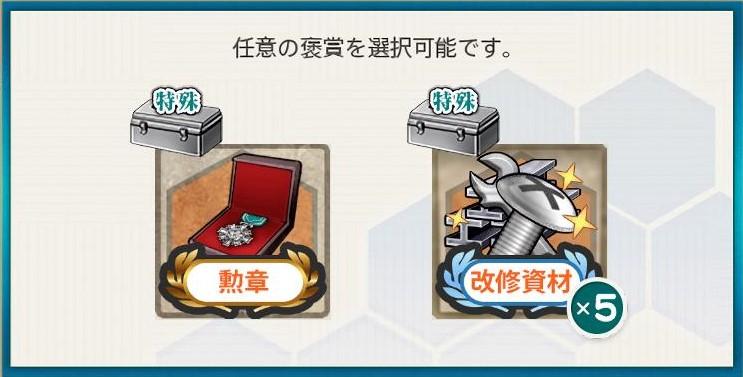 f:id:takachan8080:20181030181637j:plain