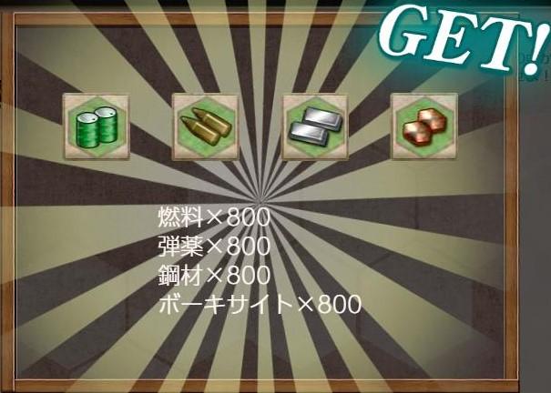 f:id:takachan8080:20181030181718j:plain