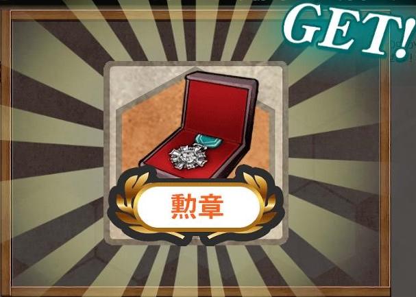 f:id:takachan8080:20181030181720j:plain