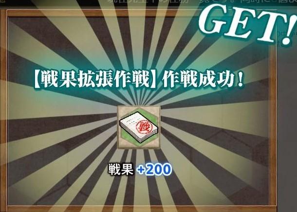 f:id:takachan8080:20181030181722j:plain