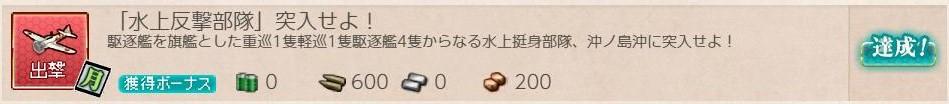 f:id:takachan8080:20181101180219j:plain