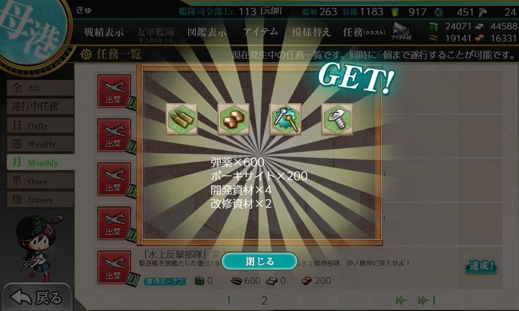 f:id:takachan8080:20181101180634j:plain