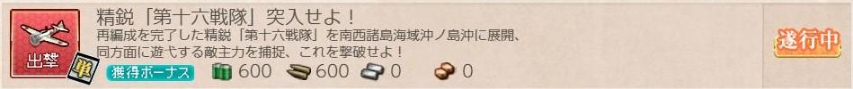 f:id:takachan8080:20181102000806j:plain