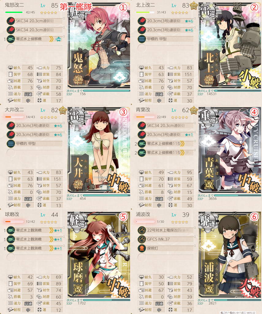 f:id:takachan8080:20181102001802p:plain
