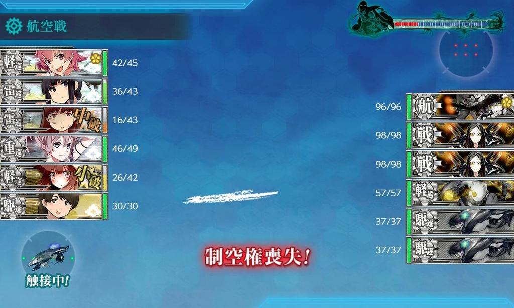 f:id:takachan8080:20181102003410j:plain