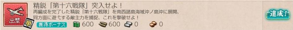 f:id:takachan8080:20181102004118j:plain
