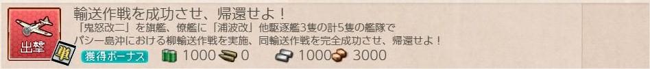 f:id:takachan8080:20181102004613j:plain