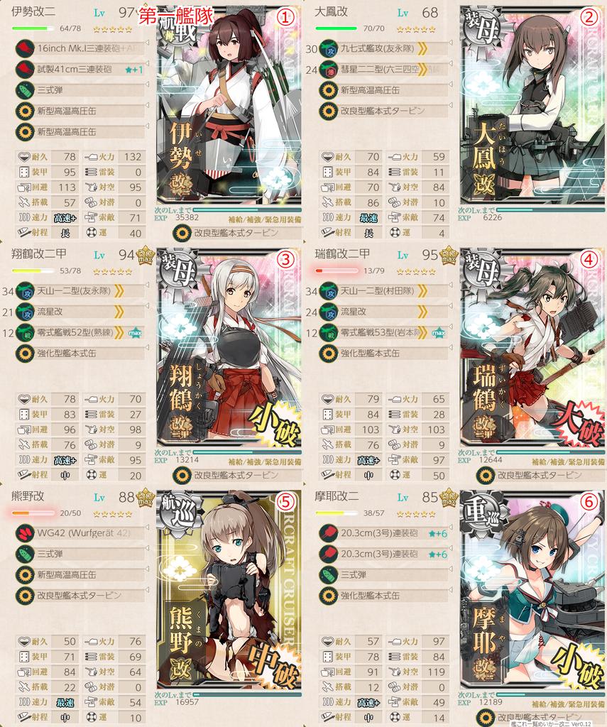 f:id:takachan8080:20181104105835p:plain