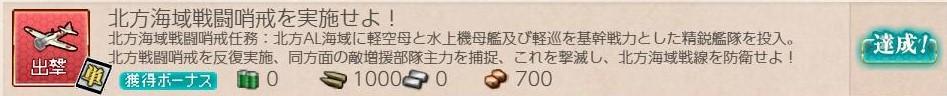 f:id:takachan8080:20181106085709j:plain