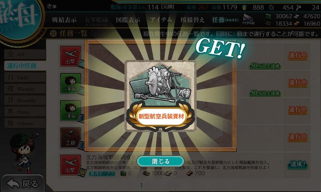 f:id:takachan8080:20181106090006j:plain