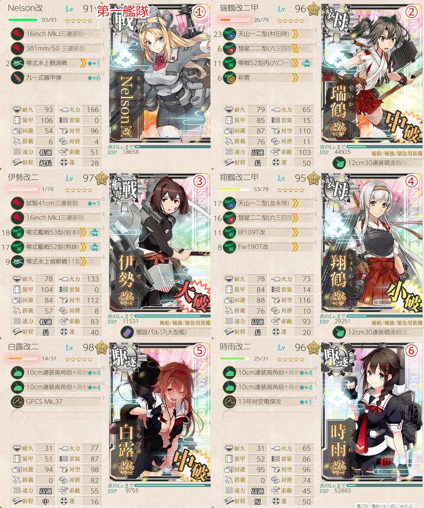 f:id:takachan8080:20181109063747p:plain