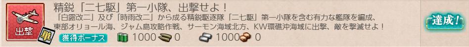 f:id:takachan8080:20181109083635p:plain
