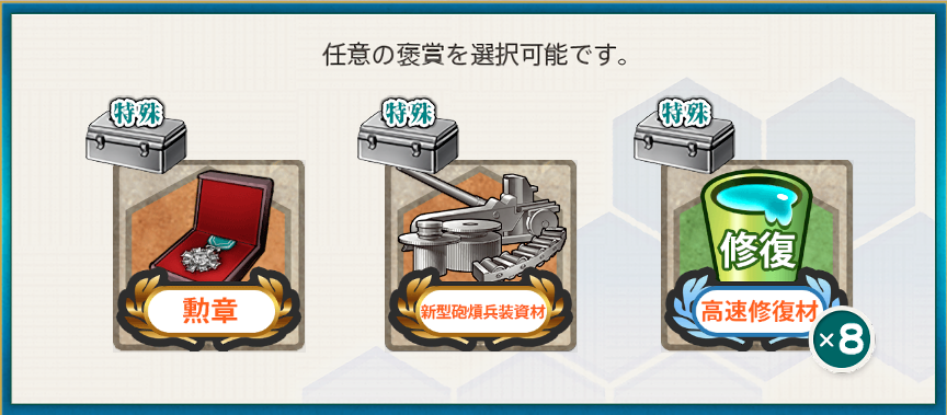 f:id:takachan8080:20181109083951p:plain