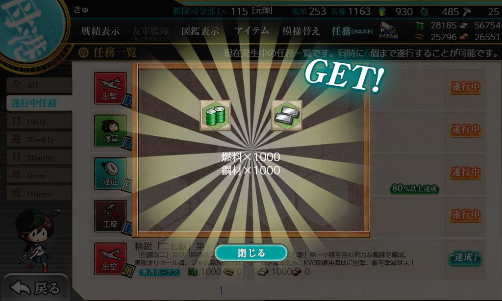 f:id:takachan8080:20181109084021p:plain