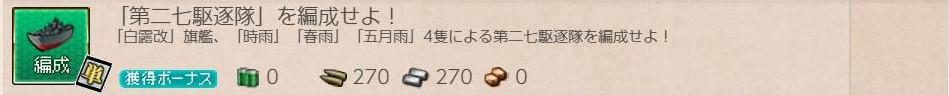 f:id:takachan8080:20181109085102j:plain