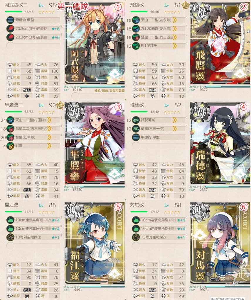 f:id:takachan8080:20181117055552p:plain