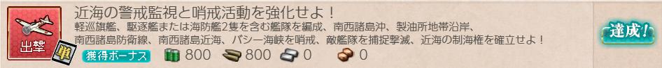 f:id:takachan8080:20181117060237p:plain